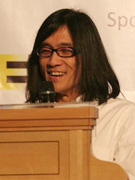 Kwan Liu Ma