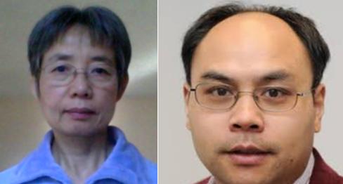 Wendy Guan and Chaowei Phil Yang Bio Photo